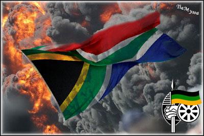 ANC rule…