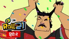 Roll No 21   Kanishk Ka Plan Fail Compilation 27 (Hindi)   Cartoon Network