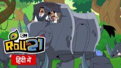 Roll No 21   Kanishk Ka Plan Fail Compilation 24 (Hindi)   Cartoon Network