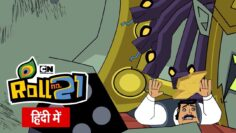 Roll No 21   Kanishk Ka Plan Fail Compilation 8 (Hindi)   Cartoon Network