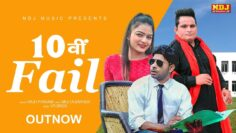 10 Fail Chhora – Raju Punjabi ft. Meeta Baroda   Shivi Yaadav   Haryanvi Song 2020   NDJ MUSIC