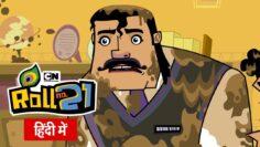 Roll No 21 | Kanishk Ka Plan Fail Compilation 12 (Hindi) | Cartoon Network